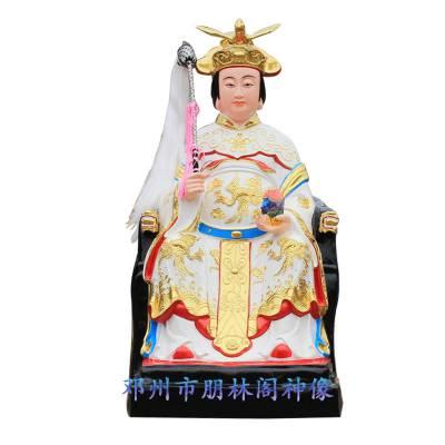 三霄娘娘佛像生产厂家 贴金泰山奶奶神像 1.3米十二老母