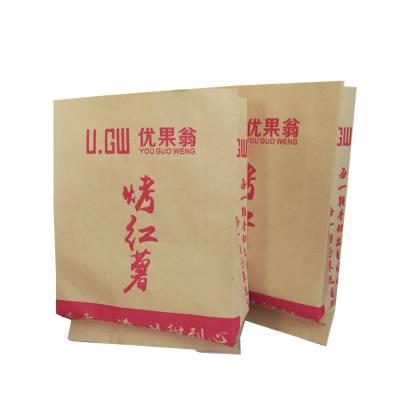 定制烤地瓜防油纸袋烤地瓜纸袋