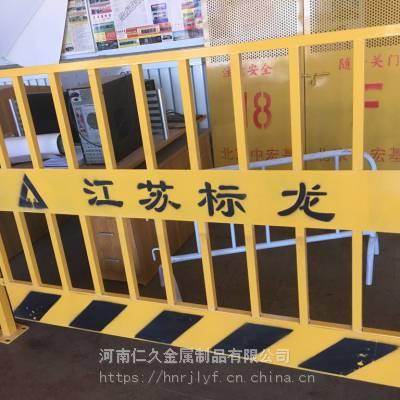 平顶山定制基坑护栏建筑工地施工安全防护栏汝州临边护栏现货黄黑移动护栏