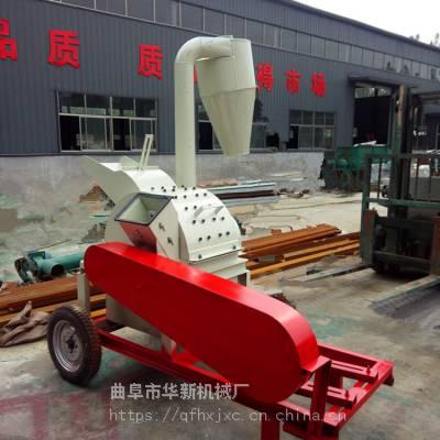 南京多功能树枝粉碎机 下脚料粉碎机 现货供应大型木材破碎机