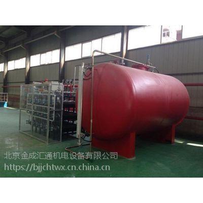 气体顶压消防给水设备 北京金成汇通消防设备厂家