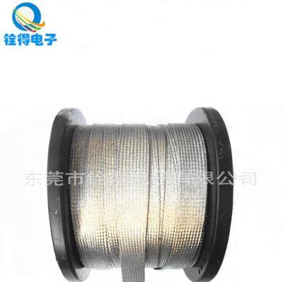 铨得TZX15热销 铜编织扁平线 裸铜编织带 规格齐全 可来图或来样设计