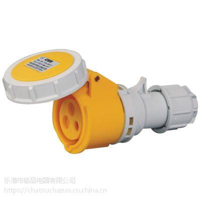 供应2132-4 3孔工业插头插座防水防爆连接器16A IP67