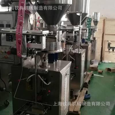 生产开心果包装机 散装零食包装机 休闲葵花籽 散装包装机
