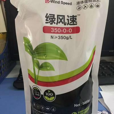 缓释活性液体缓释氮肥 具有油性,树脂性 提高作物产量和品质