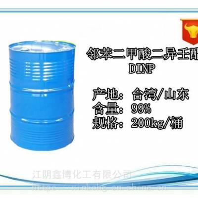 长期供应 增塑剂 DINP 邻苯二甲酸二异壬酯 胶水原料