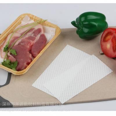 深圳食品吸水垫生产厂家一次性肉类吸水垫吸血垫高分子吸水垫