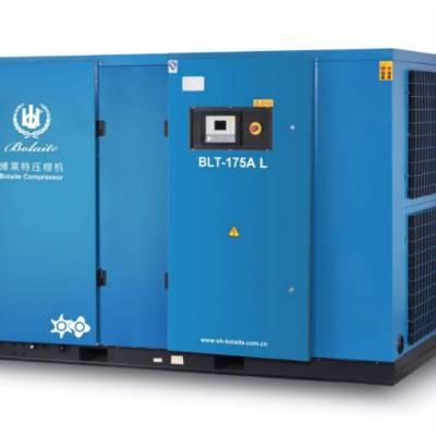博莱特空压机BLT工频空压机(110-560kW)