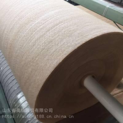 供应驼绒絮片 驼绒棉 棉服填充用驼绒棉羊驼棉