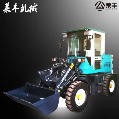 茶叶厂专用电动装载机A晋宁茶叶厂专用电动装载机厂家直销价格优惠