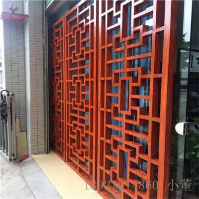 佛山铝之匠木纹铝窗花制作工艺 复古铝窗花厂家价格 精准尺寸测量