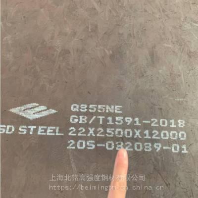 Q345E钢板 100*2200*10000 超厚低温钢 新钢正火钢板