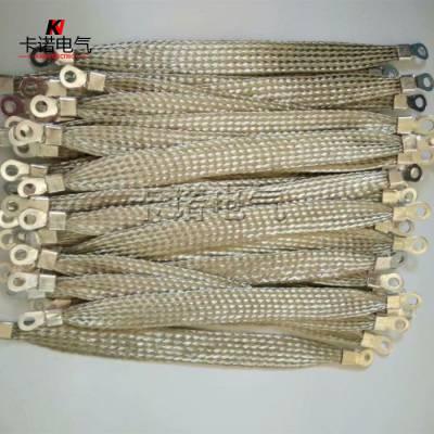 无氧铜丝编织防雷软接地,铜质编织防雷导线产品图片