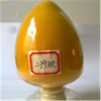 高纯度二茂铁 汽柴油重油类节能助燃剂 烟花爆竹原料 调油用