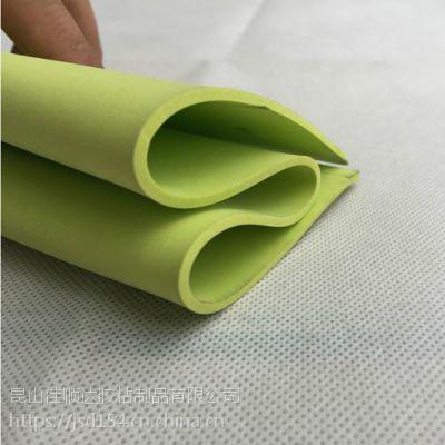 昆山铝箔布eva泡绵,导电纤维布泡绵生产厂家