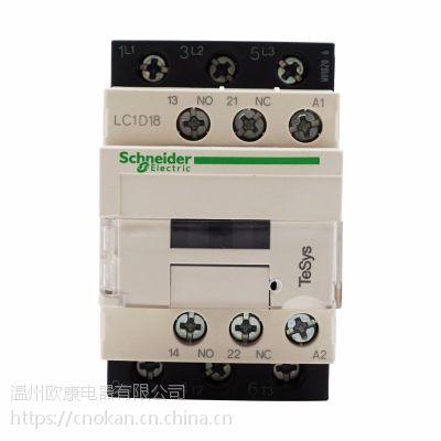 TeSys LC1D国产 3P 18A 1NO+1NC 交流接触器 LC1D18 220VAC