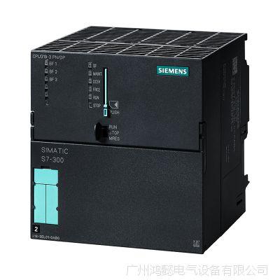 319-3 PN/DP西门子控制器德国原装