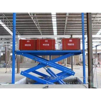 河北固定式装卸货平台 液压货物提升机 3米固定式升降机 剪叉式升降货梯 质优价廉