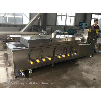 厂家热销藕带预煮机 藕带加工设备 清洗预煮加工厂家