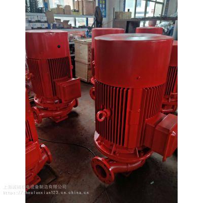 消防巡检自动喷淋泵,XBD11.0/15-G-L,给水消防多级泵,恒压管路压力切线泵