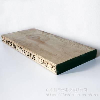 鑫富士 松木lvl 脚踏板 建筑用脚手架踏板 辐射松 木板材 工厂定制批发