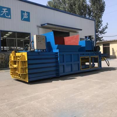 二手废纸打包机 厂家吨袋塑料薄膜压块机 全自动稻草打包机
