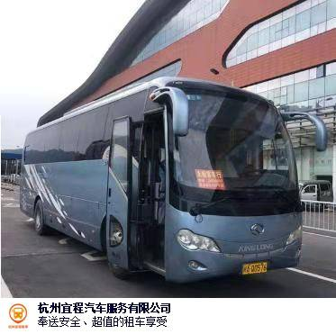 南京货车常年包车预定流程 真诚推荐 杭州宜程汽车服务供应