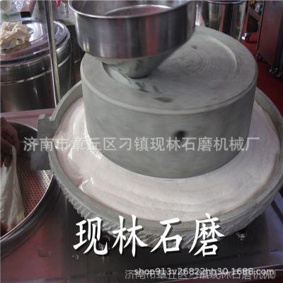 石磨芝麻酱 家用电动石磨面粉机 石磨香油机 豆浆石磨加工机