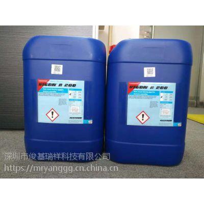 ZESTRON VIGON A200助焊剂清洗剂
