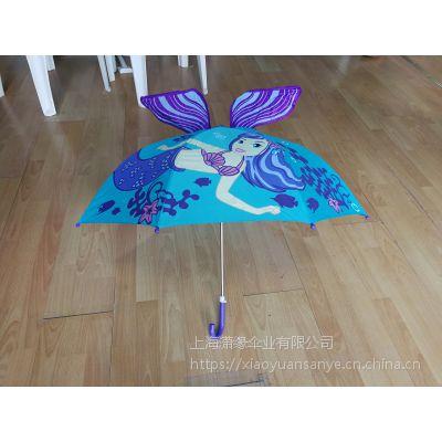 全玻纤儿童伞、防风防夹手安全伞架儿童伞、环保儿童伞定制