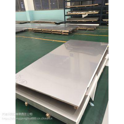 天津304不锈钢板 现货规格齐全