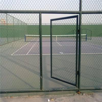 网球场围网 运动场地围网 幼儿园楼顶围网