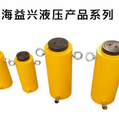 非标液压千斤顶价格-海益兴(在线咨询)-郑州非标液压千斤顶