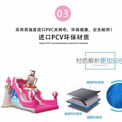 北京猪猪气球岛厂家定制出租出售量大从优