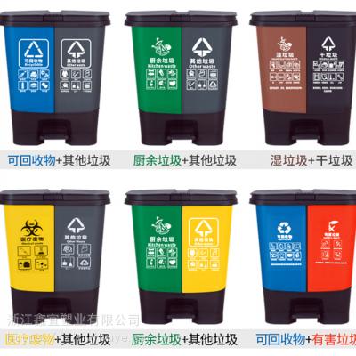 双体垃圾桶16升 20L30L40L60升连体双胞胎垃圾桶室内外分类垃圾桶