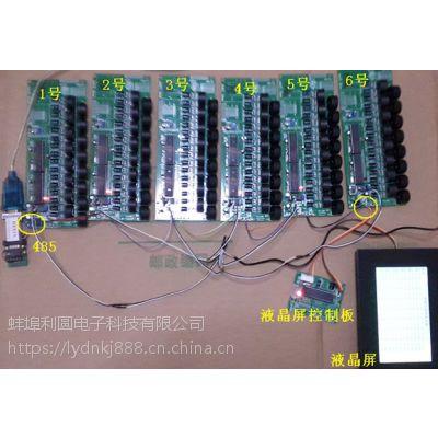 MODBUS总线16路32路48路64路80路96路电流采集报警液晶屏显示系统
