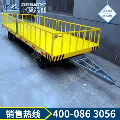 3T带护栏式平板拖车,行李平板拖车,物流机场用护栏平板拖车