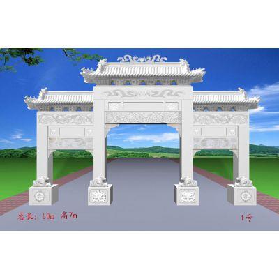 石牌坊石牌楼天然汉白玉雕刻大型石牌坊