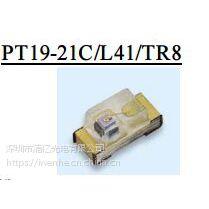 亿光0603贴片红外线接收管 PT19-21C/L41/TR8