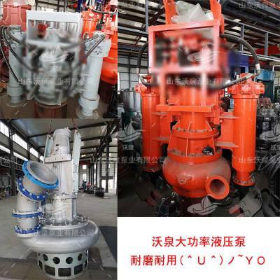 厂家直销挖机泥沙泵,大流量采沙抽沙泵,环保治理灰浆泵 耐磨