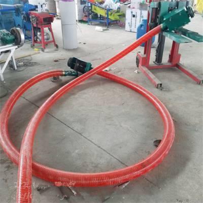 软管管收粮吸粮机 一系列稻麦装卸软管抽粮机 10米长管吸粮机价格