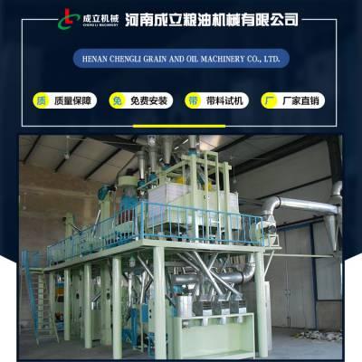 01小型玉米深加工设备 玉米加工设备价格 小型玉米糁加工成套设备
