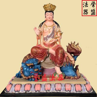 浙江文殊菩萨塑像_手工彩绘贴金文殊普贤_大型纯铜佛像定做