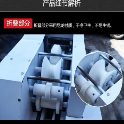 方馒头机器 方馒头生产线 做方馒头机器