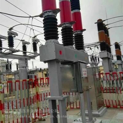 35kv高压真空断路器检修-工作原理