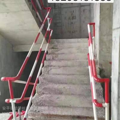工地楼梯扶手,楼道隔离,安全防护柱,伯爵丝网