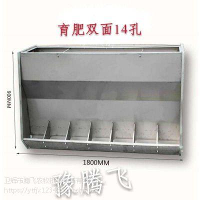 猪用可调节料槽喂食槽不锈钢料槽食槽系列