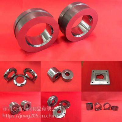 杰瑞钨钢提供钨钢制品硬质合金加工