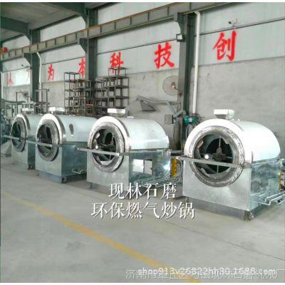 现林石磨芝麻酱五谷杂粮石磨机 全自动商用石磨面粉机 电动石磨机