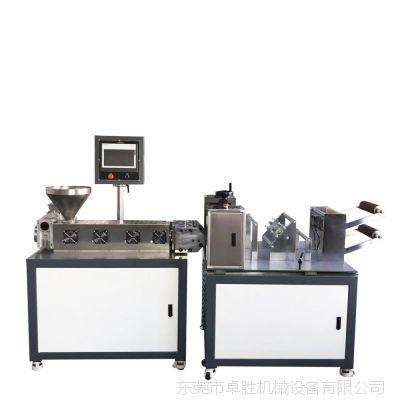 卓胜ZS-432-25 PET实验型流延机 TPU流延片材挤出机 小型三层共挤流延机